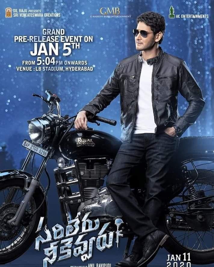 సరిలేరు నీకుఎవ్వరు మూవీ ప్రీ రిలీజ్  5  జనవరి హైదరాబాద్  ఎల్బీ స్టేడియంలో  జరుగునుంది  #SarileruNeekevvaru Pre Release Event On Jan 5th #tollywoodtoday  #tollywoodupdates   #photoshoot #teluguactress #TeluguCinemaNews #maheshbabu #RashmikaMandanna #MaSSMBFestivalOnJan11thpic.twitter.com/wiTdQ70vKf