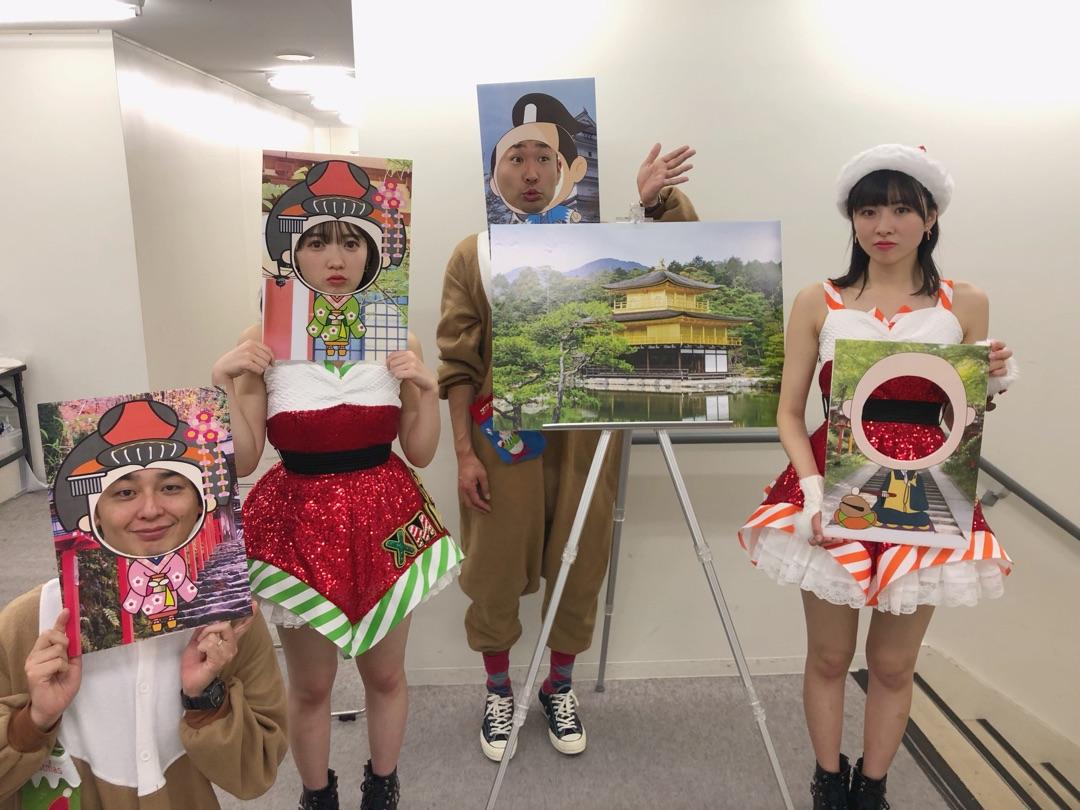 【Blog更新】 早めのクリスマス! 小片リサ: こんばんはっ小片リサです(^o^)メリークリスマスと、いうことで今日は、山野ホールにてつばきファクトリー FCイベント〜キャメリア ファイッ!…  #tsubaki_factory #つばきファクトリー