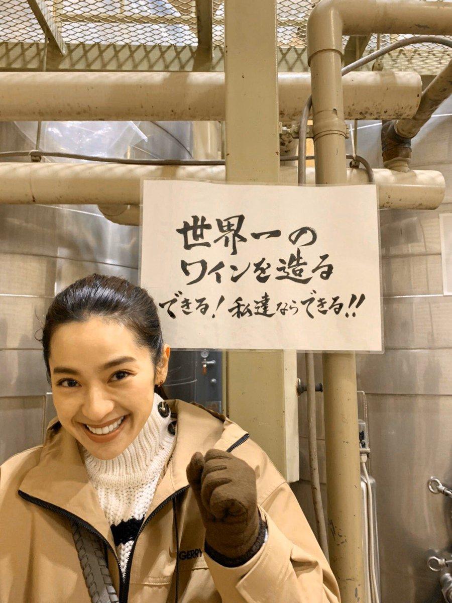 中村アンの私服 グランメゾン東京、第9話の衣装です。ボーダーの