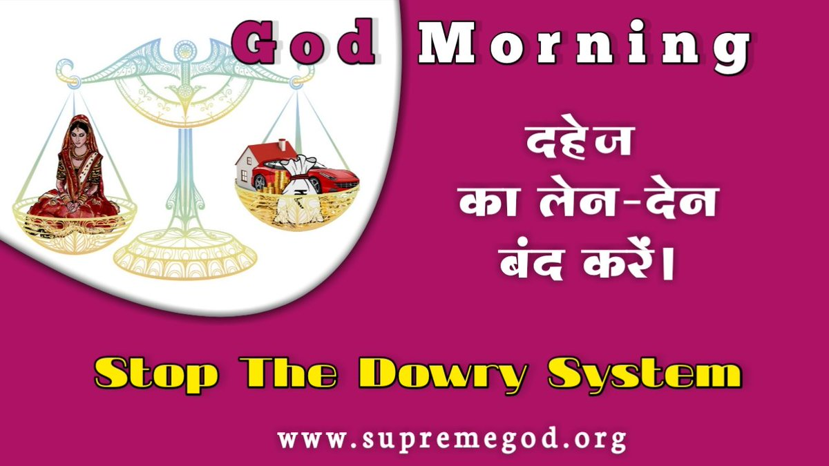 #InternationalTeaDay #DowryFreeIndia_By_SaintRampalJi There are many 🤲Beggars🤲 in the world STOP demand other things even after getting the precious thing like daughter as daughter-in-law. Stop Dowry System Watch Ishwar Tv from 7:30 pm IST