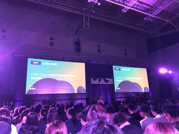 最高に楽しくてタメになった #AdobeMAXJapan 2020年も必ず参戦しよう。 https://t.co/XRcmdH49Db