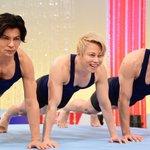 「筋肉体操」に西川貴教&樽美酒研二が初出演!濃いメンバーですね!