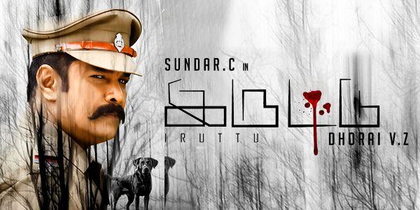 #iruttu   Satellite Rights Acquired by  @SunTV   & Digital rights Acquired by  @sunnxt https://t.co/Oltm0Q2bdX