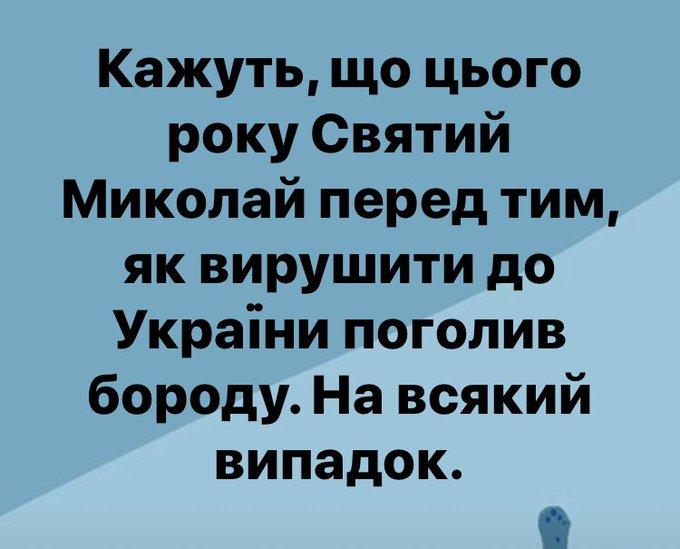 """""""Мої руки вкриті татуюваннями, вуха зламані, а борода суцільна"""": Антоненко в суді вказав на відмінності від людини, знятої на камери спостереження - Цензор.НЕТ 5652"""
