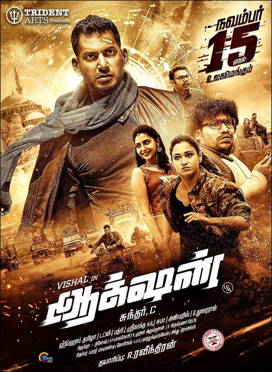 #Action (2019) Tamil (Original)  HD [4k UHD - Available TR https://t.co/R8xkkhmN6g