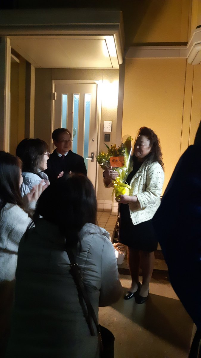 #布田えみ さん #岩沼市議選 #立憲民主党 908票、堂々の3位当選です。子ども食堂、高齢者のサロン、福祉避難所。まだまだやらなければならない課題がいっぱい。岡本あき子 のふるさと岩沼市をよろしくお願いします🙏
