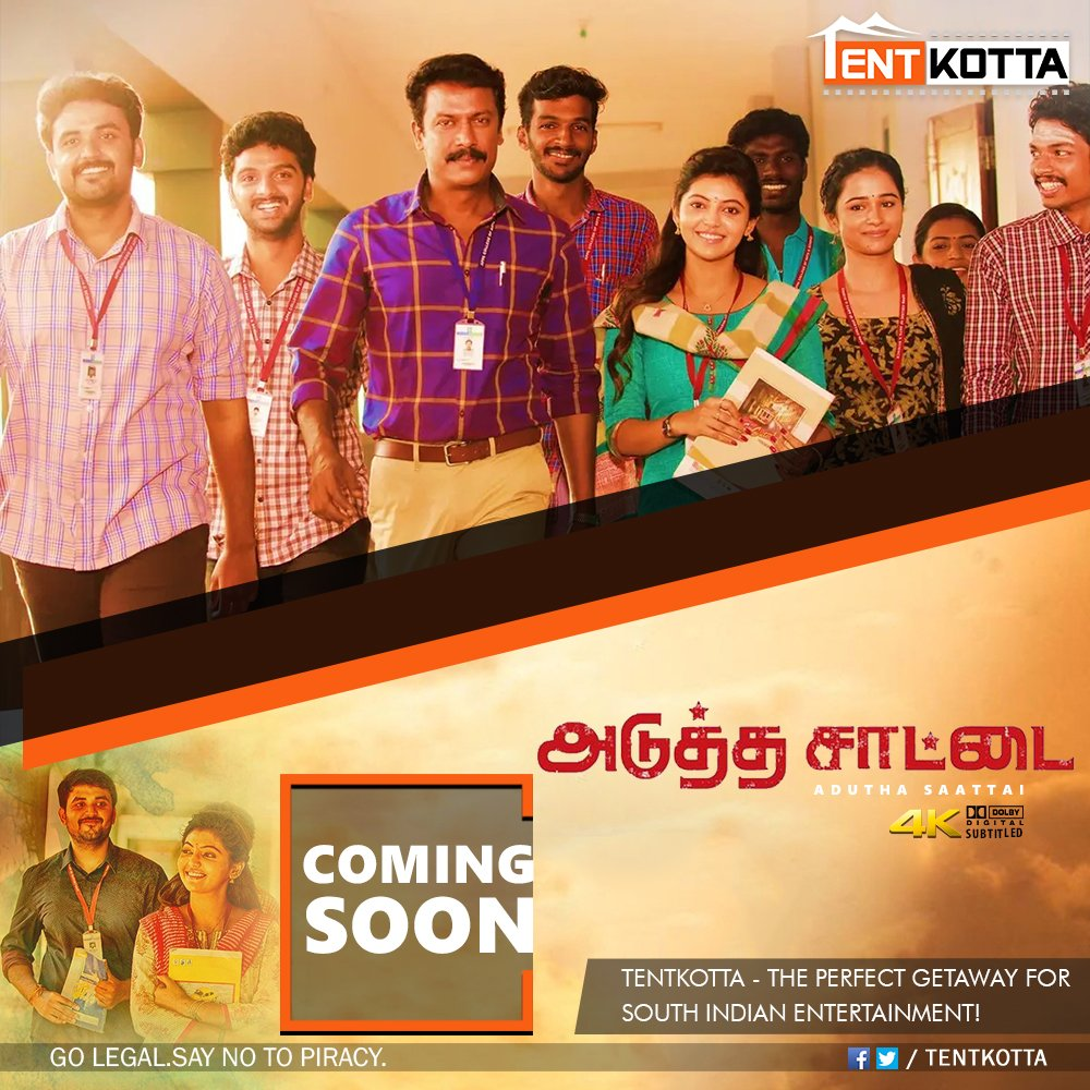 Coming Soon on #Tentkotta: Samuthirakani's social drama #AduthaSaattai. https://t.co/uM6LrWUxbx