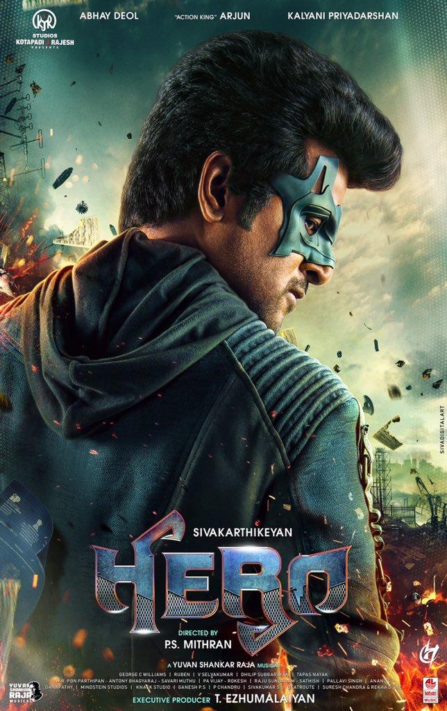#Hero Exclusive Premiere Date Tomorrow 6.30 PM Will UPDATE @Arun143Vijay DO FOLLOW   #Sivakarthikeyan #HeroFromDec20 https://t.co/BXXMDxG8rT