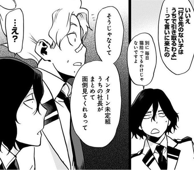 死亡 ミッドナイト 【ヒロアカ】296話ネタバレ!ミッドナイト死亡!?