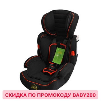 Child Car Safety Seats ACTRUM for girls and boys BXS-208 #Baby seat Kids Children chair autocradle booster ➡️   ⬅️  #aliexpress