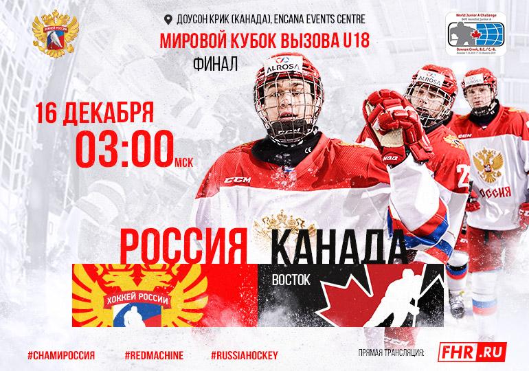 постеры россия канада свет