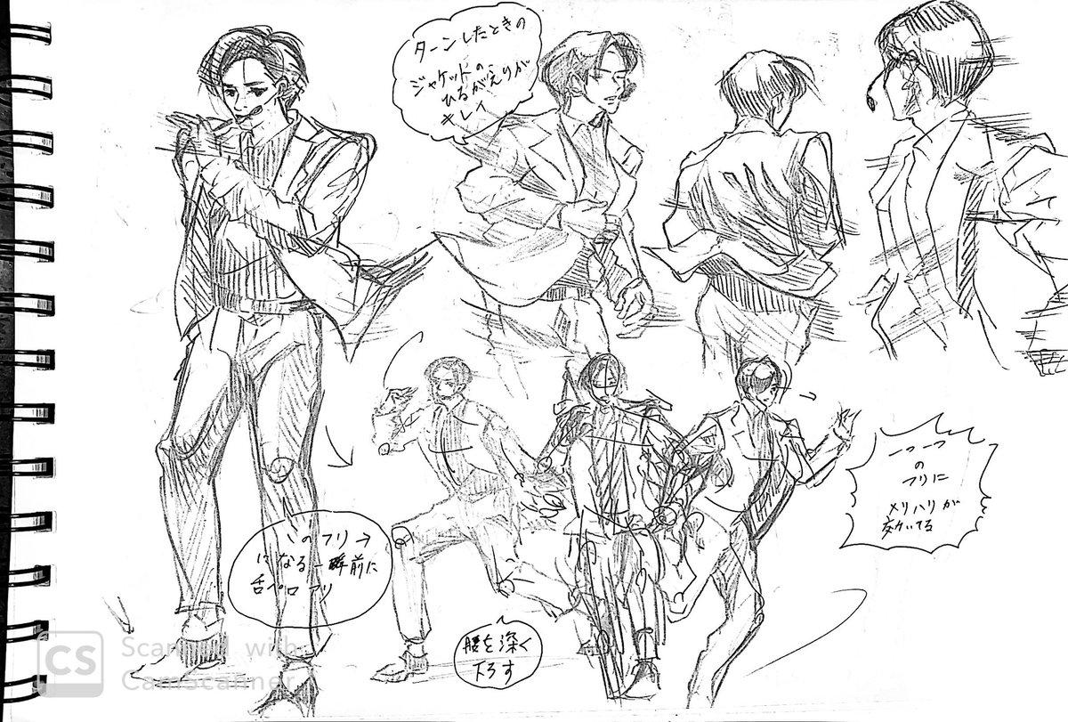 ダンス テッペン