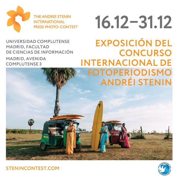 Mañana se inaugura la #exposición del #Concurso Internacional de #Fotoperiodismo Andréi Stenin en la Facultad de Ciencias de la Información de la UCM de la mano de @CentroRusoSpain, y se podrá visitar hasta el 31 de diciembre.pic.twitter.com/32oUWwjkrI