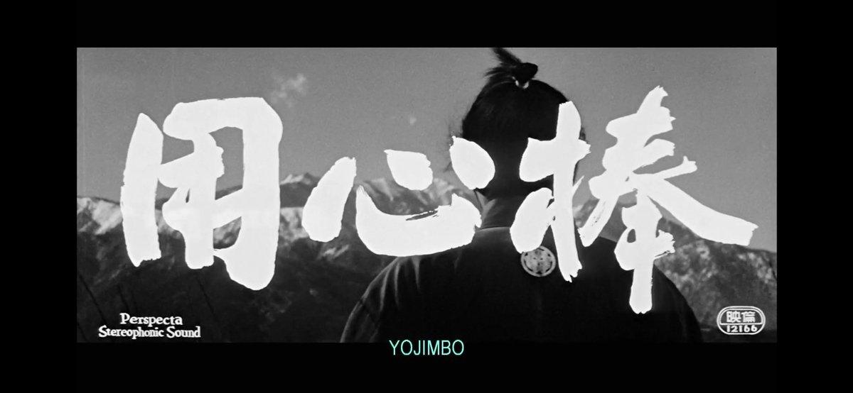 Yojimbo. Akira Kurosawa, 1961 pic.twitter.com/OJabaHMpVE