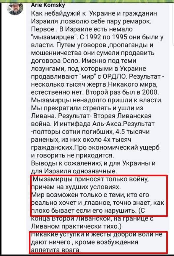 """Террористы из НВФ """"ЛНР"""" объявили, что им принадлежит вся Луганская область - Цензор.НЕТ 9016"""