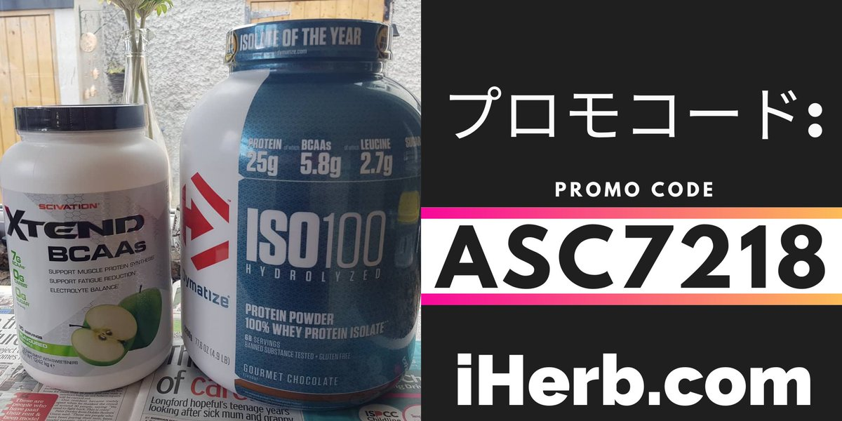 iHerb .com ディスカウントコード : 【ASC7218】()yycfitness yyc gym gymshark bodybuilding optimumnutrition goldstandard muscles whey protein teamon ボディメイク 美脚 筋トレママ 腹筋 96296 Bx pic.twitter.com/48KjhJEveu