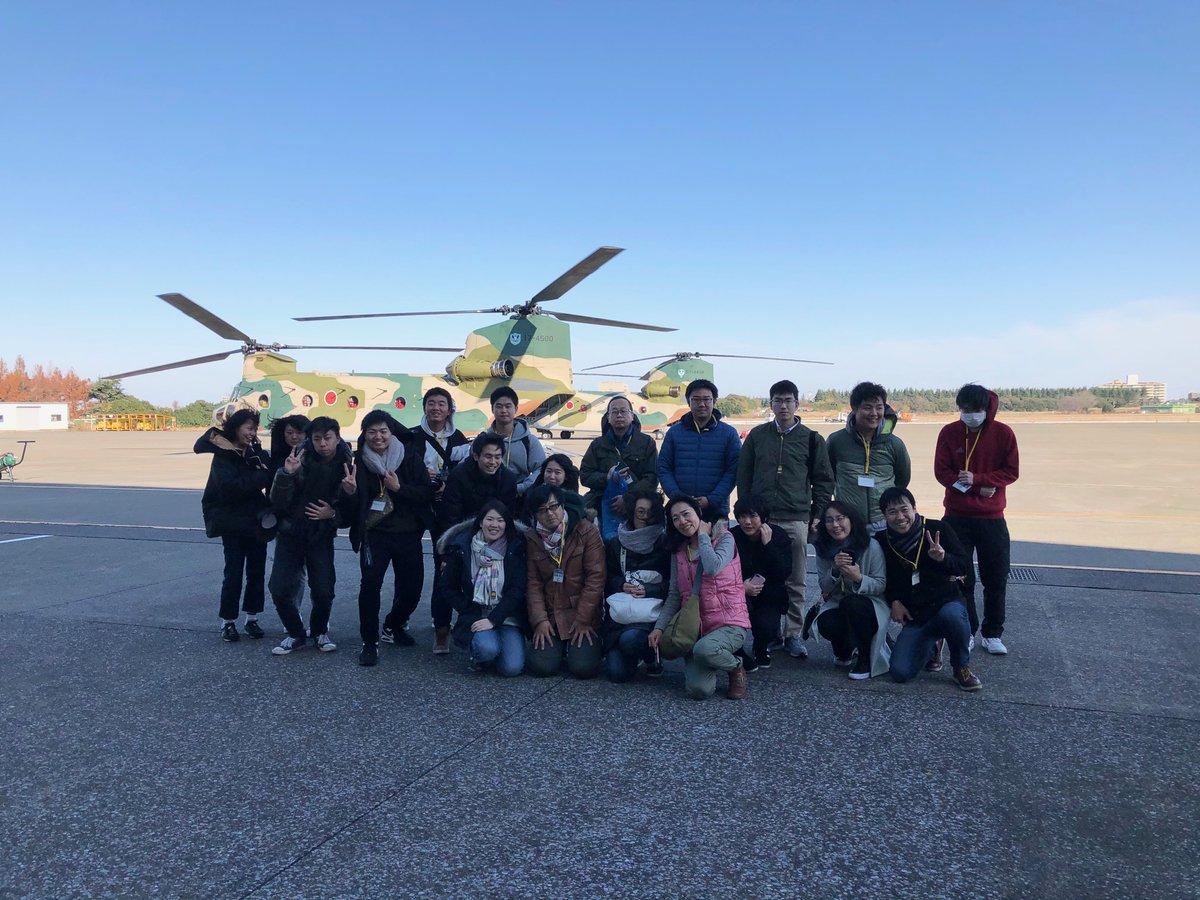 12/15(日)に #入間基地 でCH-47Jの体験搭乗に行ってきたにゃ。少し風があったけど天候も良くて、富士山やスカイツリーも見ることができて良かったにゃ♪まだ続く・・・ #神奈川地本 #体験搭乗 #自衛隊