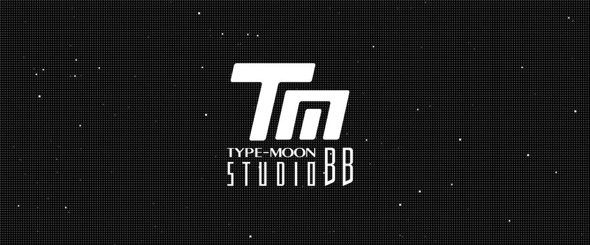 【公式ブログ更新】「開発者募集」終了のお知らせ本日(12/16)をもってstudio BBの求人募集を終了しました。たくさんのご応募、ありがとうございました!🌐http://typemoon-bb.com #TMstudioBB