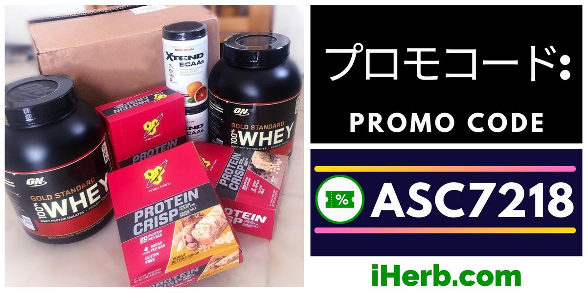 iHerb .com ディスカウントコード : 【ASC7218】yycfitness yyc gym gymshark bodybuilding optimumnutrition goldstandard muscles whey protein teamon ボディメイク 美脚 筋トレママ 腹筋 88527 cV pic.twitter.com/DhX7UlbO9d
