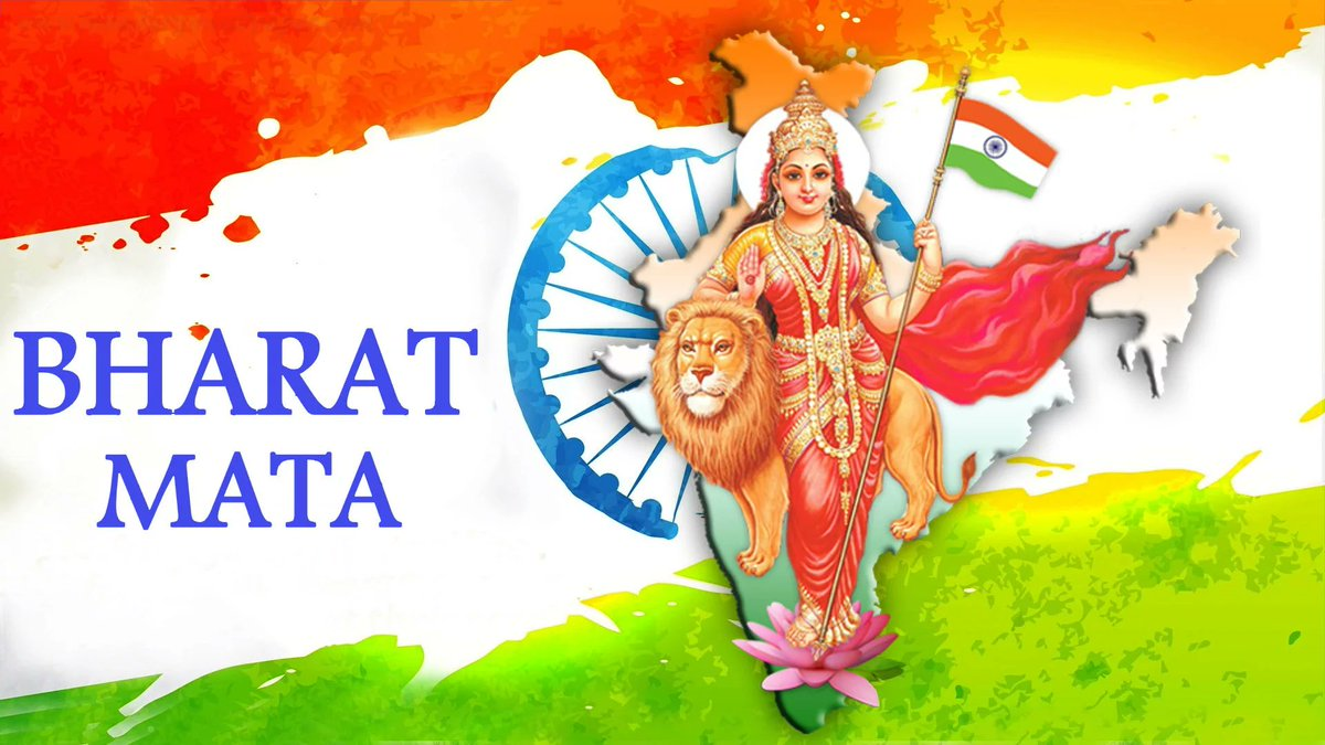 UNITE & DEMAND #HinduRashtra After Orchestrated Protests against CAB across India (spl. in W. Bengal), Damage to Public Property, Overt Islamic Aggression & No Condemnation by Muslims, BHARAT must be Constitutionally Declared a #HinduRashtra. Attn: @BJP4India @HMOIndia pic.twitter.com/9HbSzfteBF