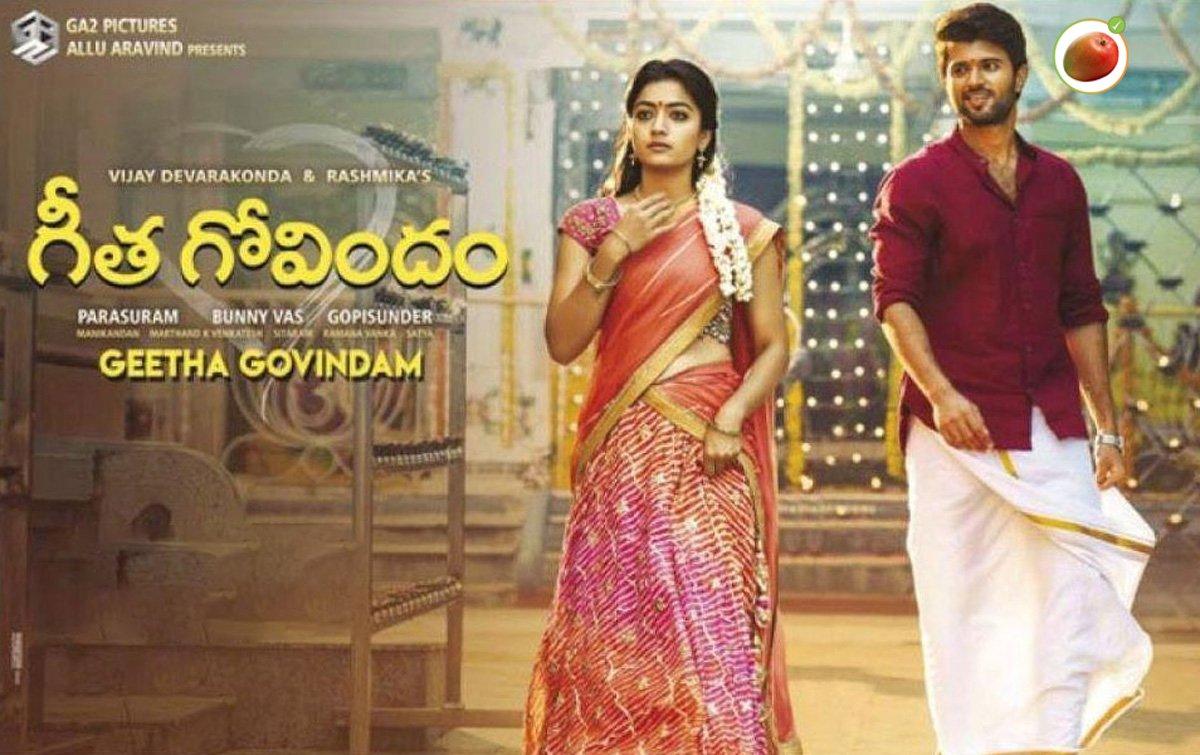 #GeethaGovindam Tamil premiere Coming soon   Dubbing work completed  Follow @whitenilaa for OTT Updates..pic.twitter.com/cSA2oT4lv4