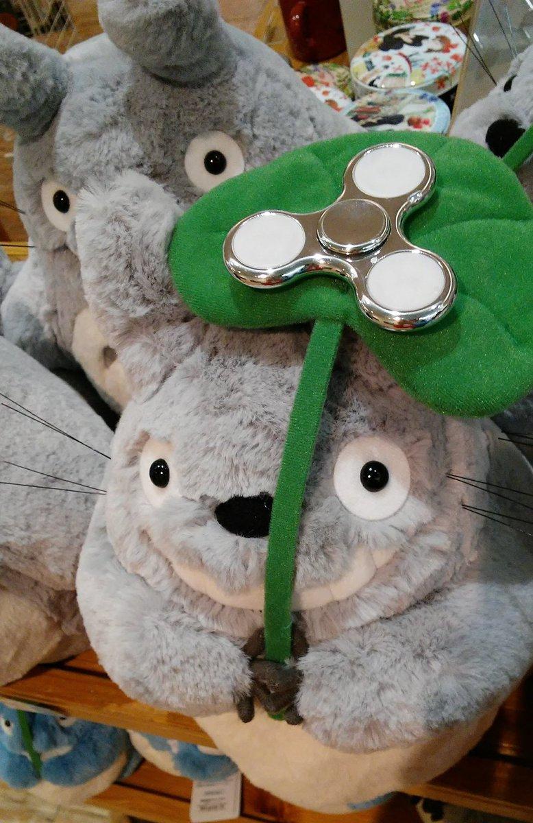 #Totoro #cursed #cursedimage #cursedimages #Ghibli #StudioGhibli #2017 #fidgetspinnerpic.twitter.com/Sp11EQOlmS