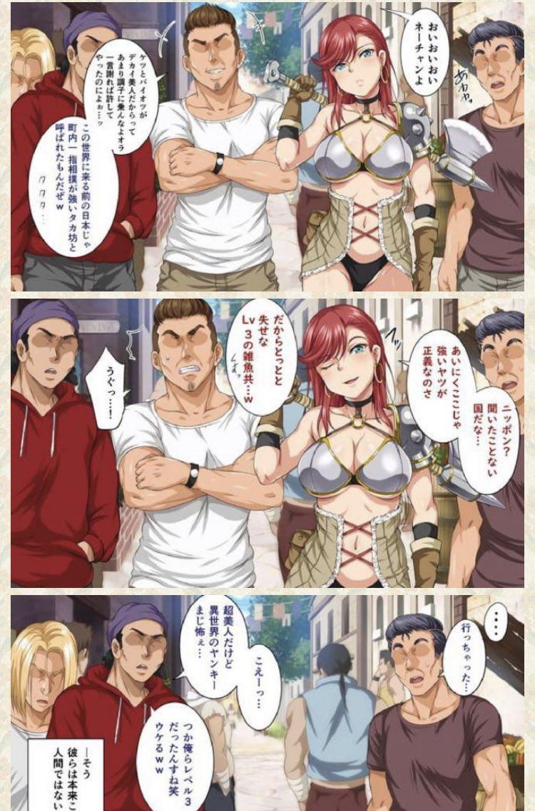 昭和 エロ 同人 漫画