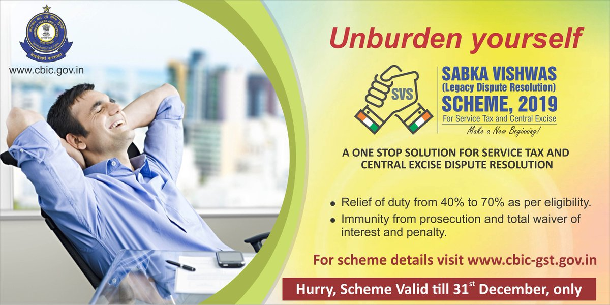Hurry, Sabka Vishwas (Legacy Dispute Resolution) Scheme, 2019 is valid till 31.12.2019. Avail the benefits of the scheme and get immunity from prosecution and total waiver of Interest, penalty and fine. For scheme details visit https://cbic-gst.gov.in pic.twitter.com/fFKAEX7QJQ