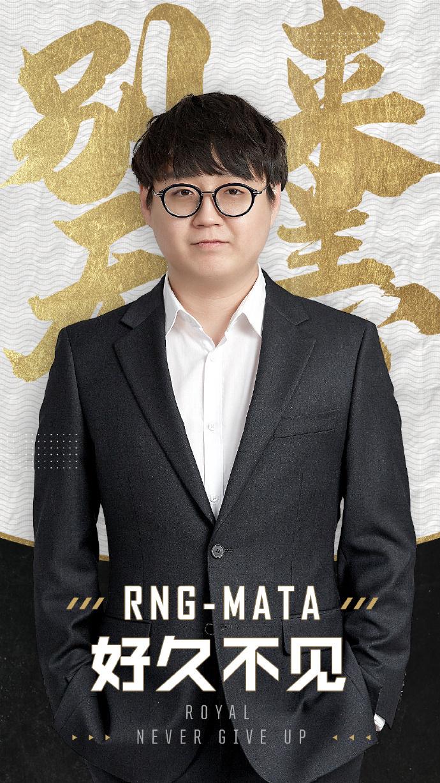 Mata - RNG