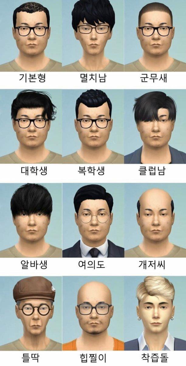 """김고수 on Twitter: """"12한남보다 더 와닿아 ㅋㅋㅋㅋㅋㅋㅋㅋㅋㅋㅋㅋㅋㅋ 나 군무새랑 클럽남이랑 알바생에 터짐 ㅋㅋㅋ… """""""