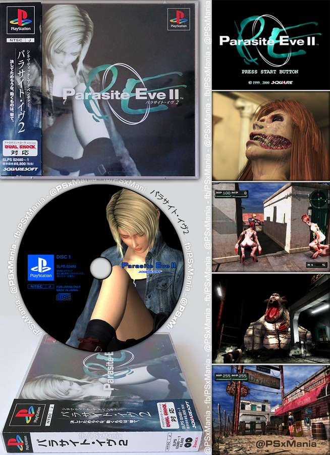 20 years ago (on December 16, 1999), Parasite Eve II was released for #PlayStation® in #Japan! 🎂🎉🎈🎊 #PSX #PS1 #PlayStation1 #PlayStation25 #25YearsOfPlay #retrogames #retrogamer #RetroGameSearch #RetroGaming #games #gamers #GamersUnite #ParasiteEve #ParasiteEve2