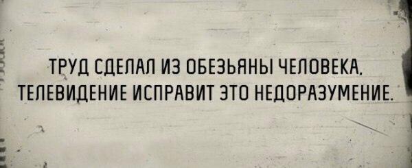 Порошенко про зустріч із главою Венеціанської комісії Букіккіо: Загальна позиція - ми проти політично мотивованого правосуддя в Україні - Цензор.НЕТ 2692