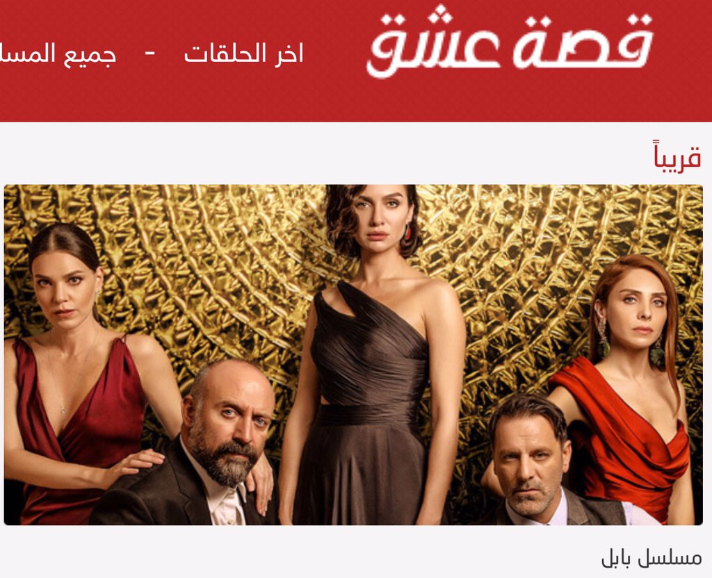 Image result for موقع قصة غشق