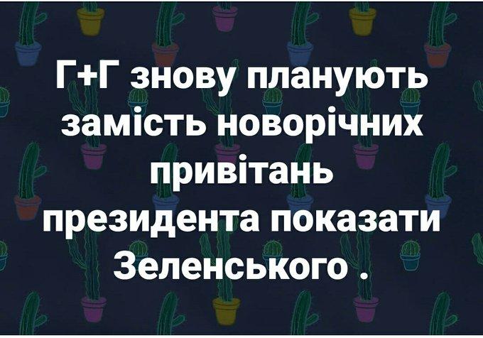 """Батькивщина"" заблокировала президиум и трибуну ВР - Цензор.НЕТ 4483"