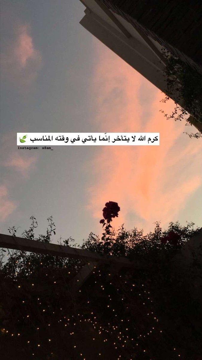 ربي اغفر لي ولوالدي Asd987321 Twitter