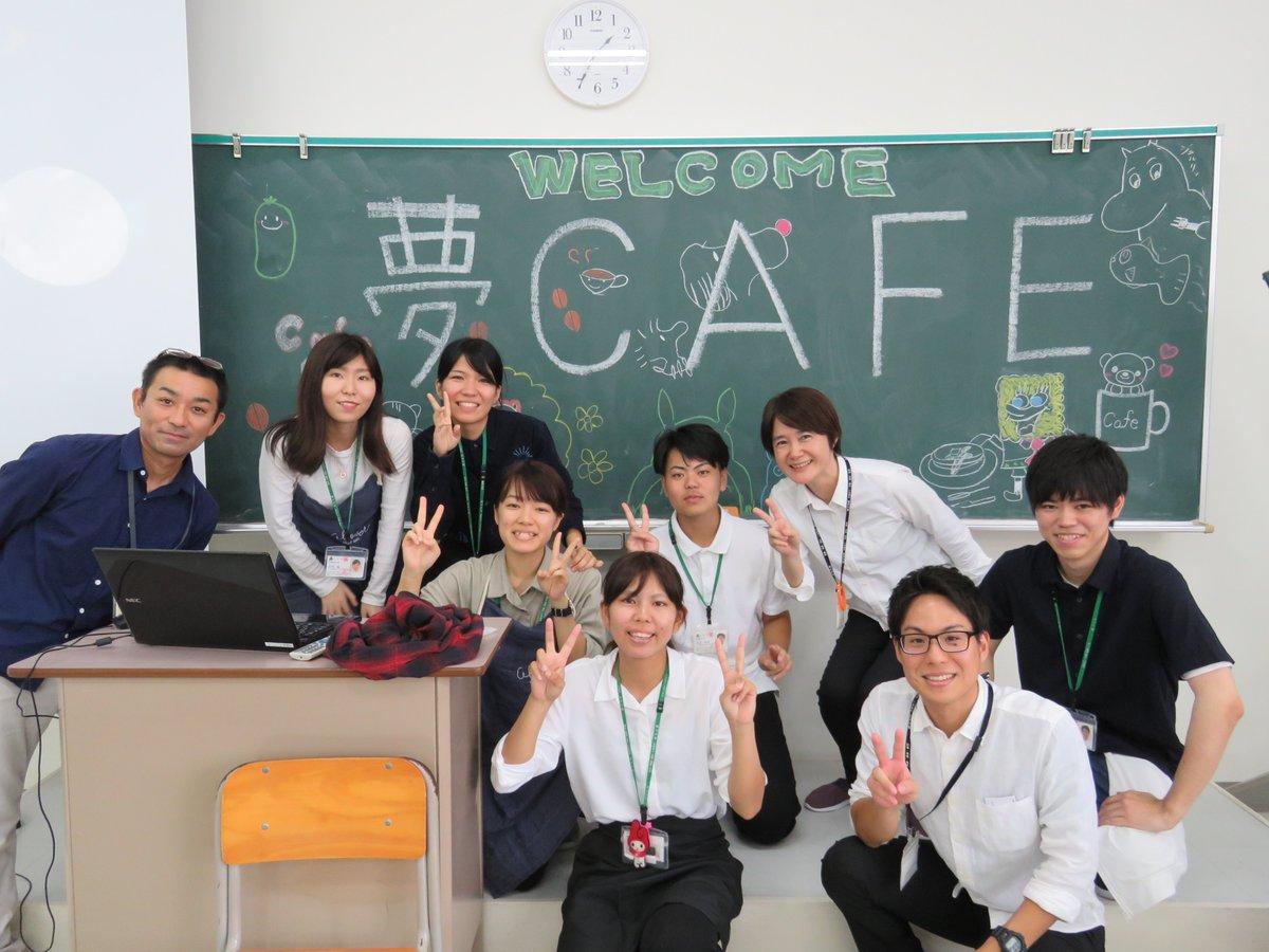 夢Cafe (^o^)丿