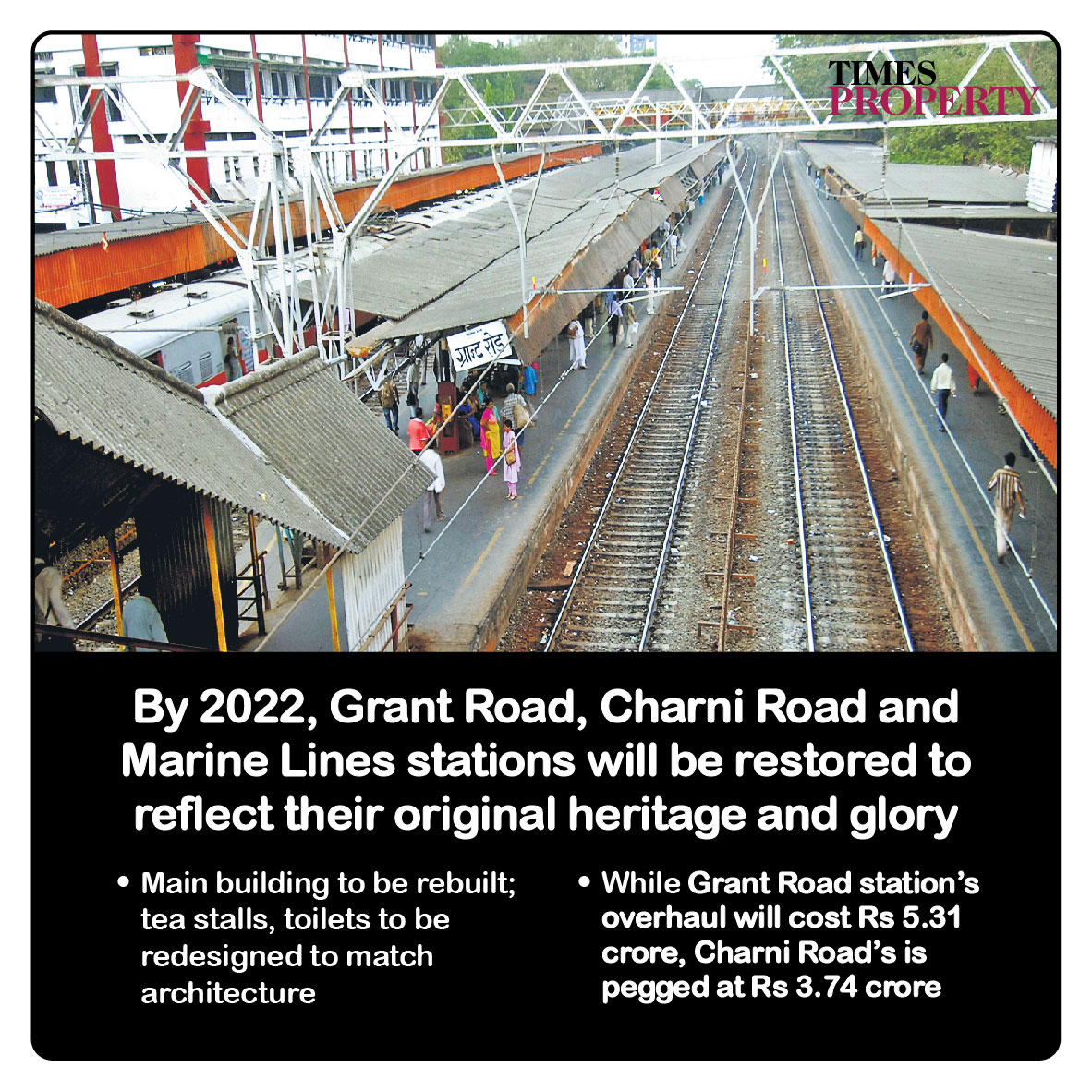 By 2022, #GrantRoad, #CharniRoad and #MarineLines stations will be restored to reflect their original heritage and glory.   https:// epaper.timesgroup.com/Olive/ODN/Mumb aiMirror/shared/ShowArticle.aspx?doc=MMIR%2F2019%2F12%2F16&entity=Ar00501&sk=2027A37F&mode=text   … <br>http://pic.twitter.com/mkk9i2Sy72