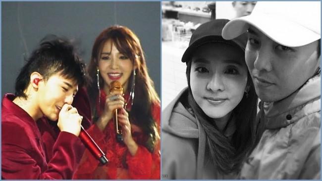 2NE1 Dara dating 2014CS gГҐ matchmaking lobby