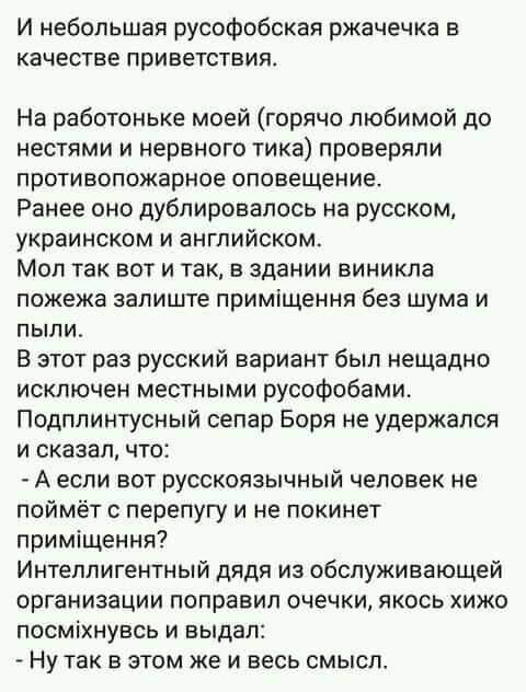 """СВОЯ ВОЙНА: комбат 503 ОБМП Сухаревский: """"Первый вопрос от пленного: """"Откуда вы взялись? Нам сказали, что армии в Украине нет"""" - Цензор.НЕТ 6485"""