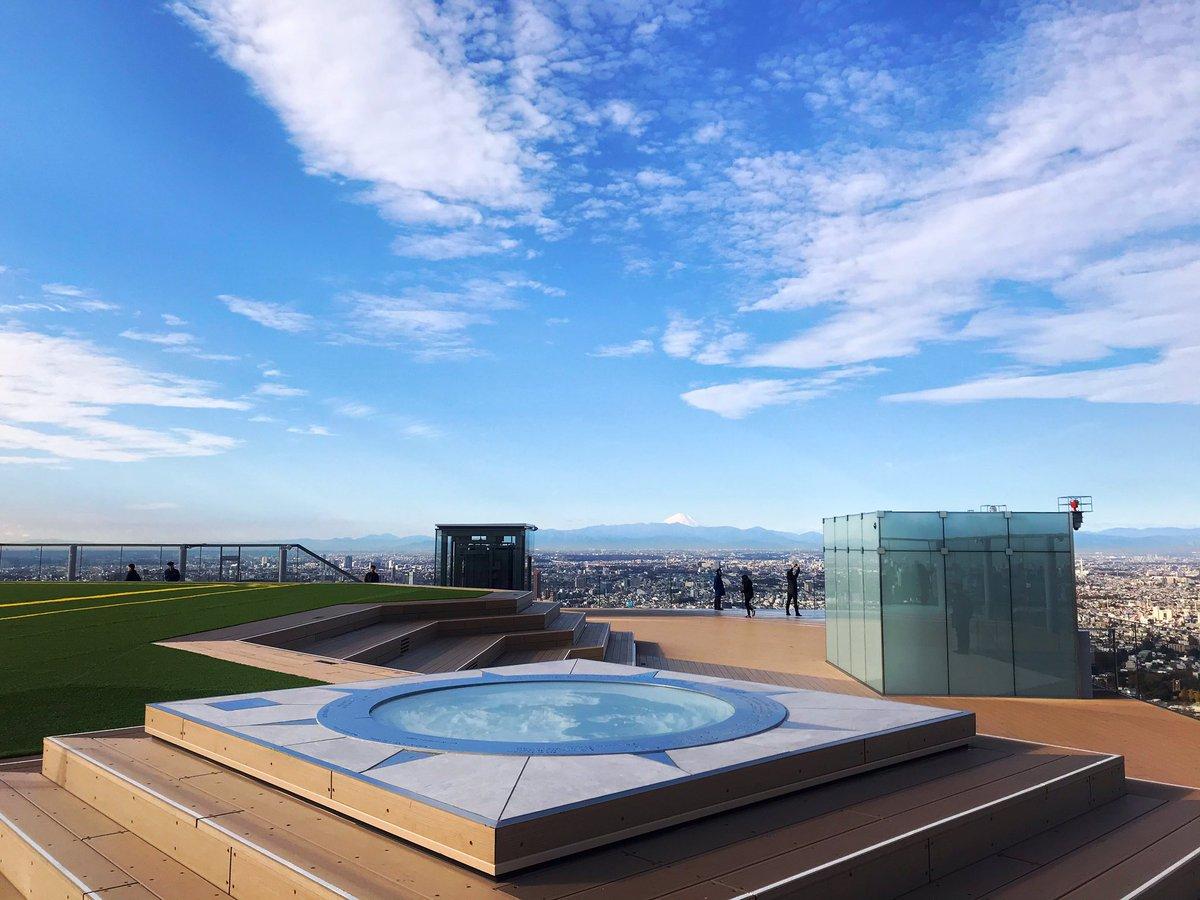 かりす💕【仕事&生きがい】を模索中🤔現在休職中🤣😭 on Twitter: 今日の成果物📸✨🤣  朝イチの渋谷スカイ🏙  空キレイ‼️ 太陽さんさん✨ 勝手に被写体に🤣🤣  えーわぁーーぁ💕🤤🤤  #アサソラ #写真好きな人と繫がりたい  #青空好き #空好き #雲好き #iPhone7Proありがとう…