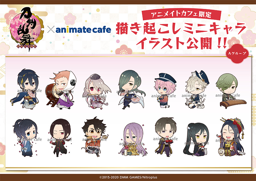 アニメイトカフェ総合さんの投稿画像