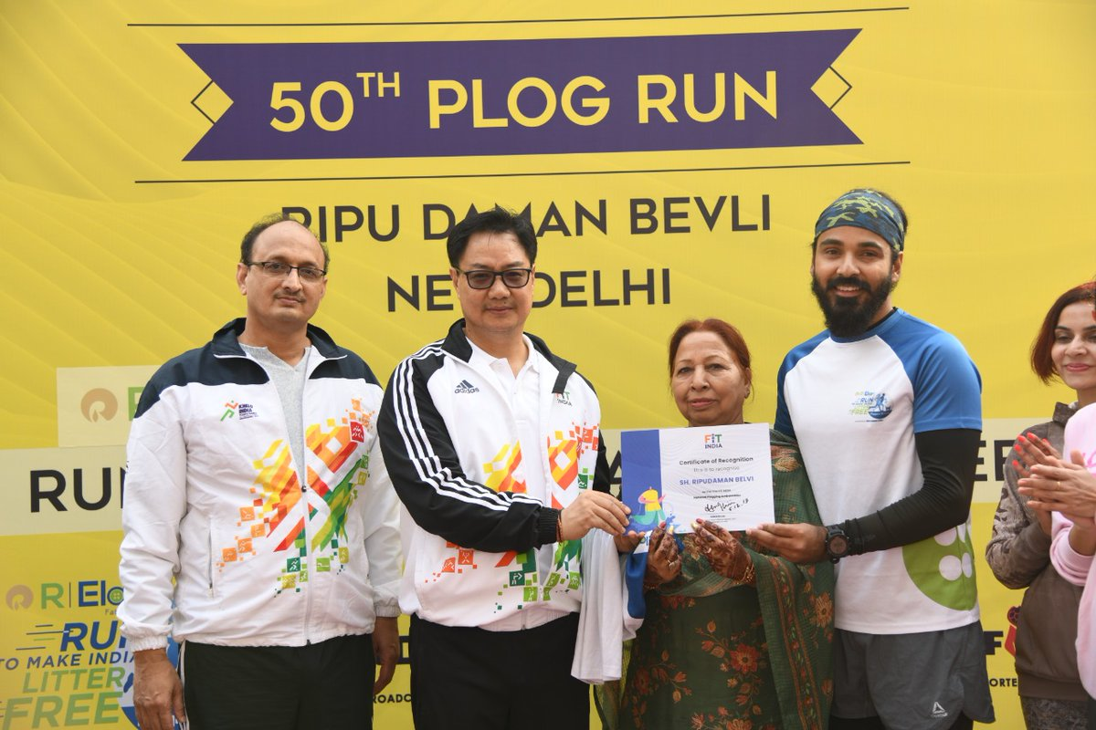 """Kiren Rijiju Office on Twitter: """"Today was the 50th Fit India Plogging Run. @KirenRijiju Plogged with India's Plog Man Ripu Daman Bevli and also announced him as the Fit India Plog Ambassador."""