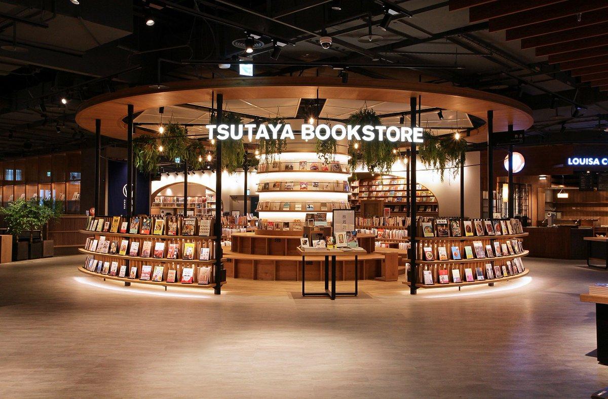開発が進み活気あふれる南港エリアに、他にはない「こどもとの時間」を提案する『TSUTAYA BOOKSTORE南港店』12月6...