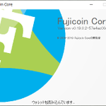 Image for the Tweet beginning: Fujicoin Core v0.19.0.2 has been