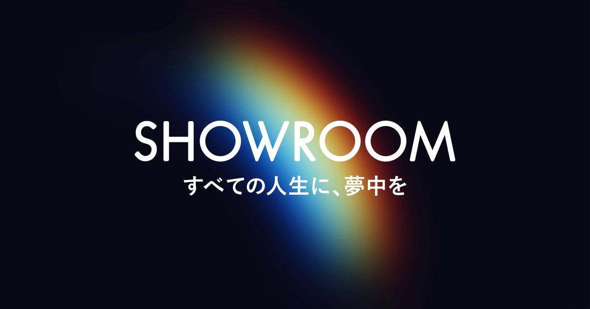 ジェイ・ストームとSHOWROOM 資本業務提携。ジェイ・ストームの総合エンターテインメント力 × SHOWROOMの総合IT力