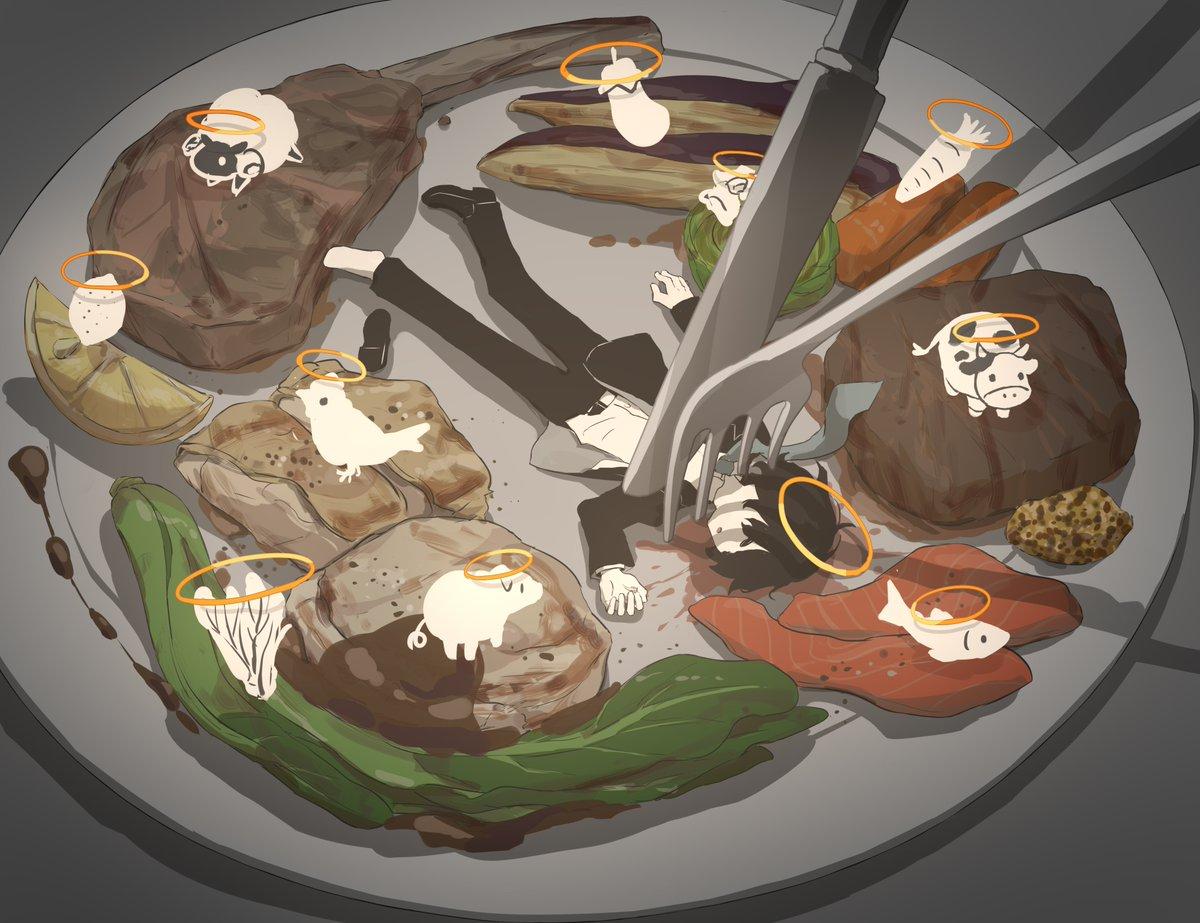 死体のフルコース