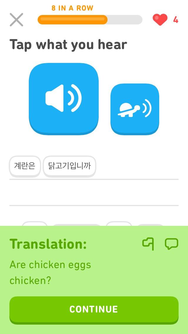 Discuss. #duolingo #JVlearns #korean 🤳🏼🇰🇷