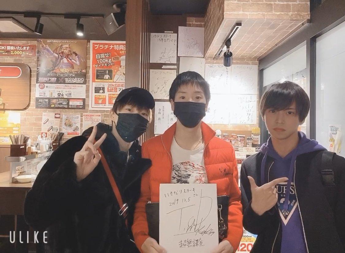 いきなりステーキ浅草雷門店さんにでぃふぇあと、しのあと行ってきた‼️