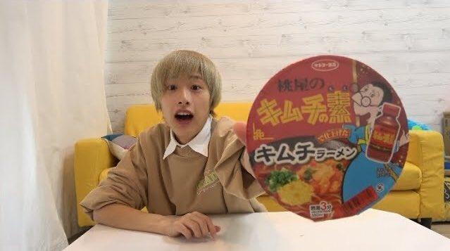 桃屋のキムチの素カップラーメンが出た!興味津々やん!! しょうちゃんといえば、激辛!#桃屋#キムチ#ラーメン