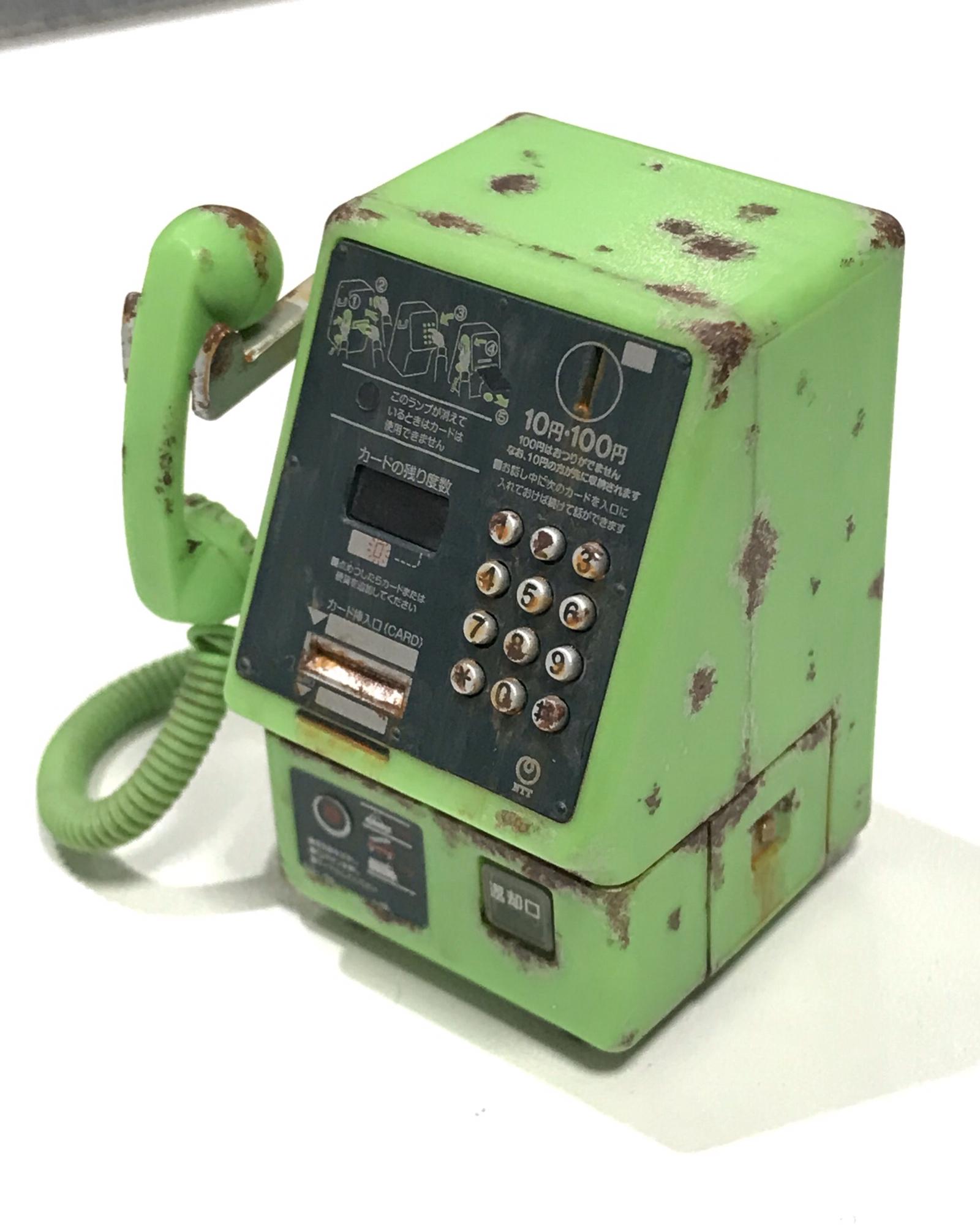 公衆 電話 ガチャ